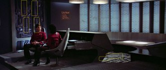 "Sonobuoy case used in wall and floor machinery panels in the Spacedock transporter room in ""Star Trek III: The Search for Spock""."
